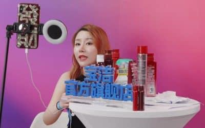Einkaufs-Spaß beim Live-Streaming in China