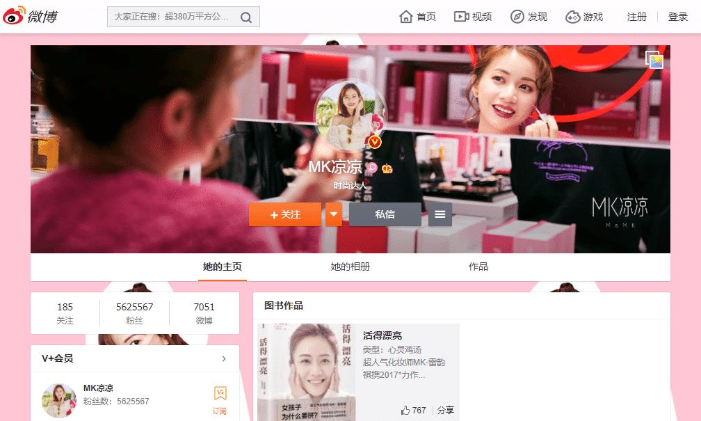 KOLs auf Weibo