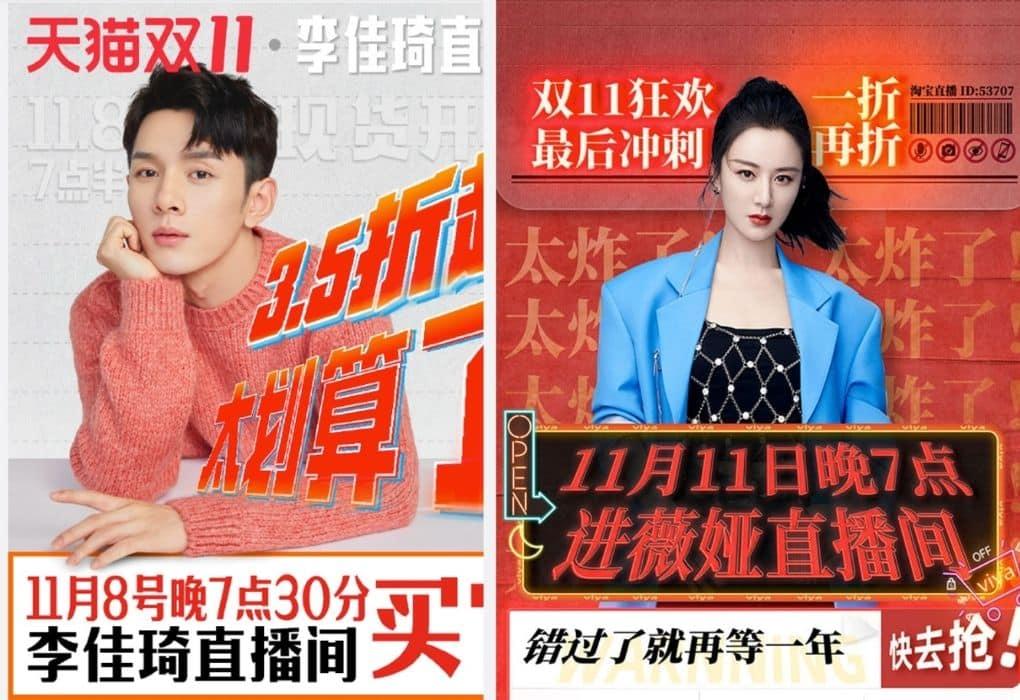 Wei Ya und Li Jiagi sind die bekanntesten KOLs